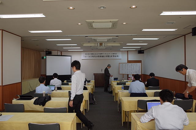 Technical committee on communication systems at Kirishima