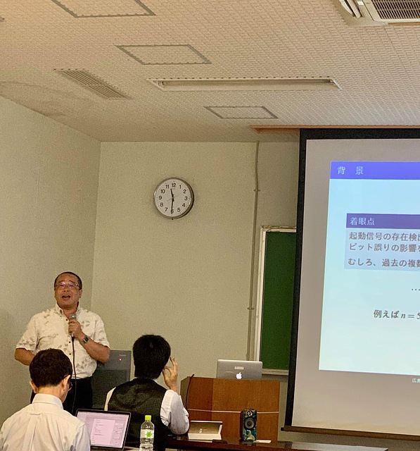 CS conference on July 2019 at Amami Oshima