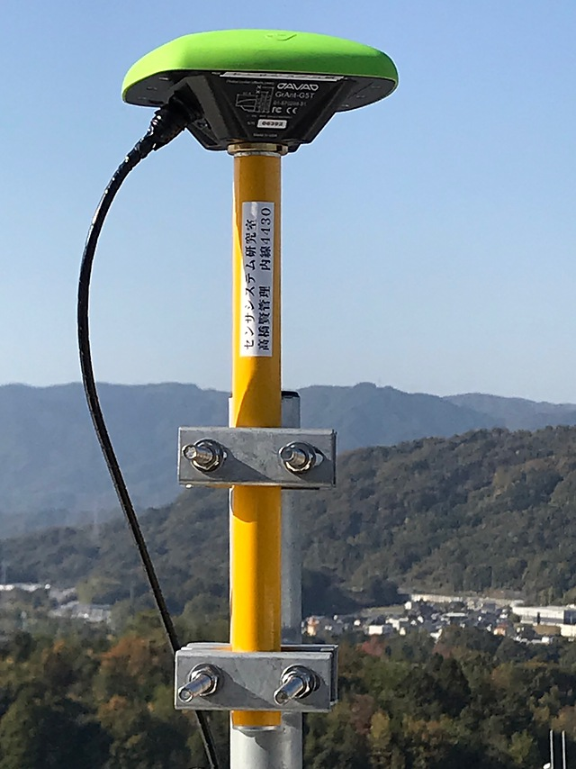 RTK Reference Station Antenna in Hiroshima City Univ